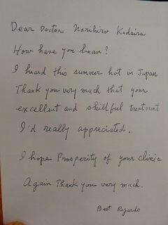 患者手紙2.jpg
